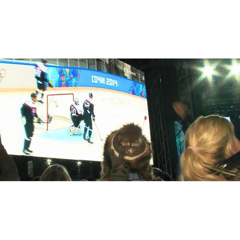 CR - Prague - Hockey - Olympic Park