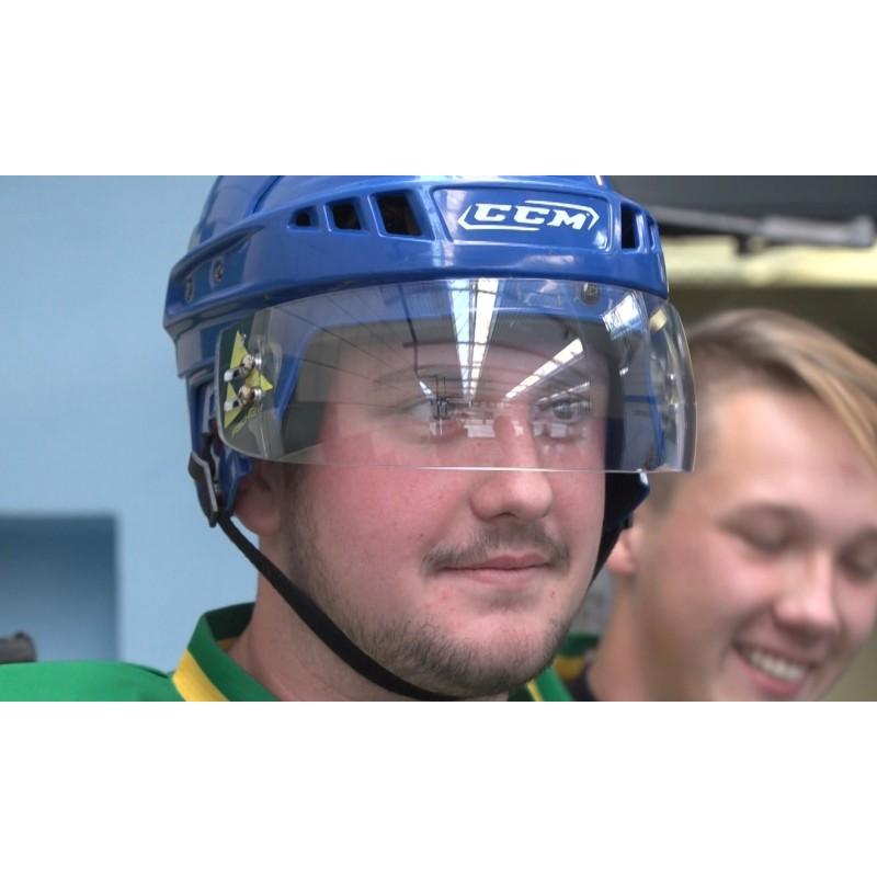 CR - sport - hockey - football - training - field - skate - goal - keeper - ice - stadium - icearena